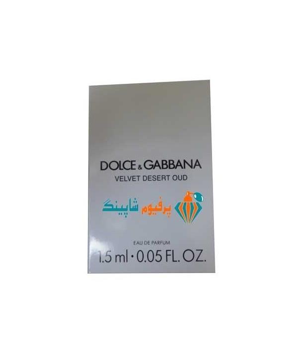 Velvet Desert Oud Dolce&Gabbana for women and men