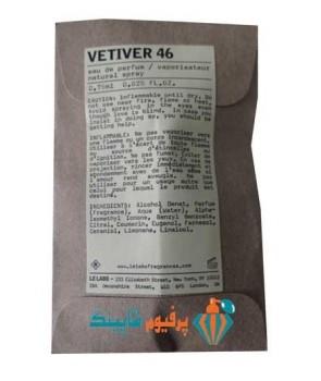 سمپل لی لابو وتیور 46 Sample Le Labo Vetiver 46