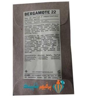 سمپل لی لابو برگاموت 22 Sample Le Labo Bergamote 22