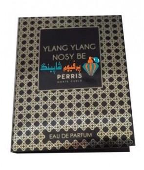 سمپل پریس مونت کارلو یلانگ یلانگ نوزی بی زنانه Sample Perris Monte Carlo Ylang Ylang Nosy Be