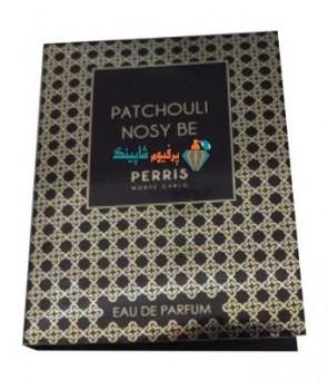 سمپل پریس مونت کارلو پچولی نوزی بی Sample Perris Monte Carlo Patchouli Nosy Be