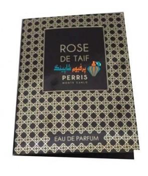 سمپل پریس مونت کارلو رز دی تیف Sample Perris Monte Carlo Rose de Taif