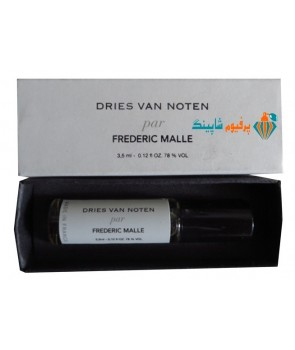 سمپل فردریک مال درایز ون نوتن Sample Dries Van Noten par Frederic Malle
