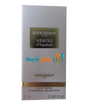 سمپل بوچرون نرولی دی اسپهان Sample Boucheron Neroli d Ispahan