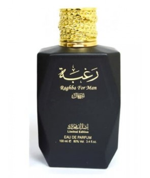 لاطافا رغبه مردانه Lattafa Raghba men