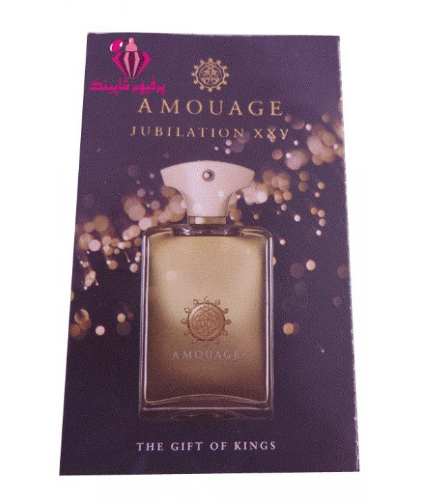 Jubilation for Men Amouage for men