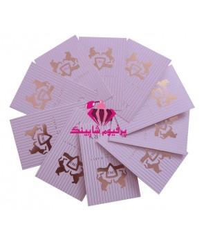 Sedbury Parfums de Marly for women and men