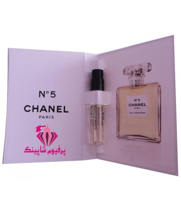 Sample Chanel No 5 Eau Premiere (2015) Chanel for women