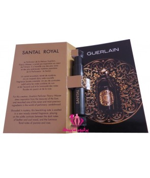 Sample Santal Royal Guerlain for women and men