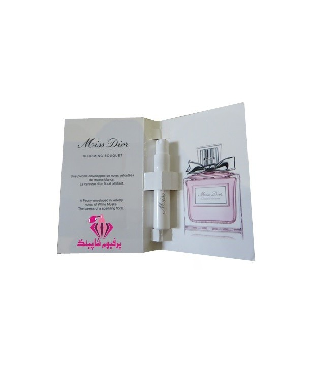 Miss Dior Blooming Bouquet Christian Dior for women