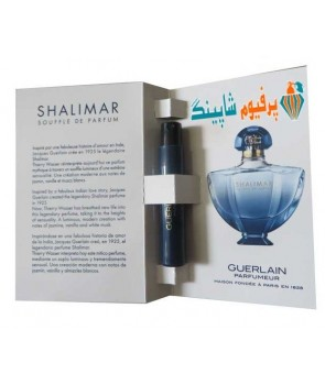 Sample Shalimar Souffle de Parfum Guerlain for women