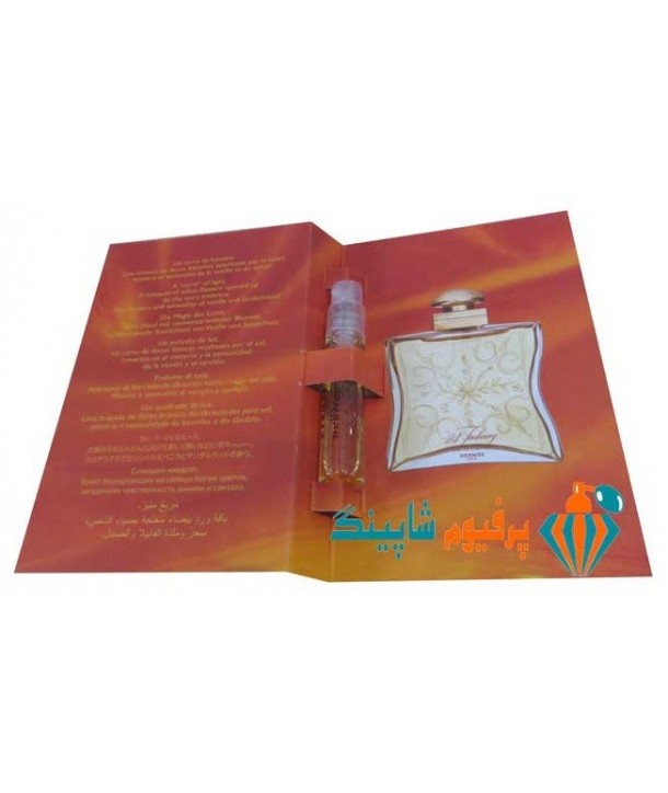 24 Faubourg for women by Hermes