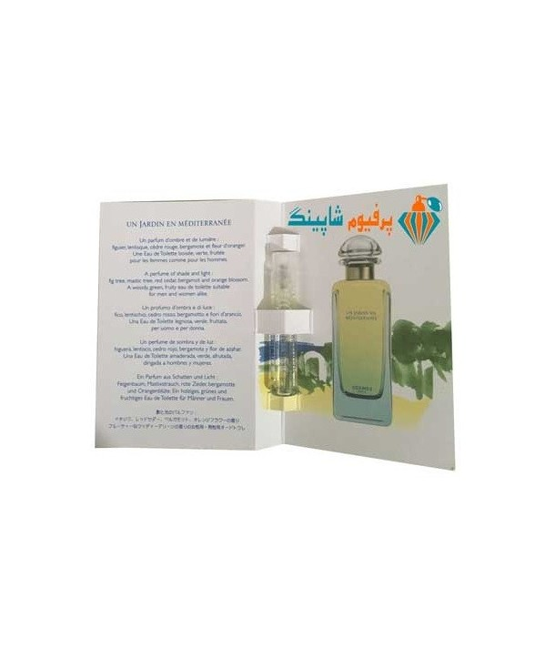 Un Jardin En Mediterranee for men by Hermes