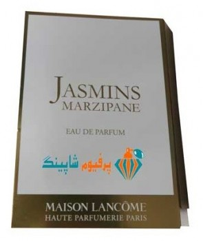 Sample Jasmins Marzipane Lancome for women and men