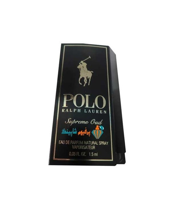 Polo Supreme Oud Ralph Lauren for men