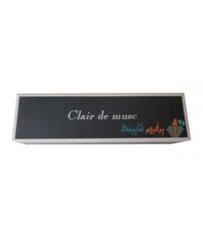 Clair de Musc Serge Lutens for women