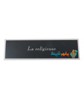 سمپل سرج لوتنس لا رلجیوز Sample Serge Lutens La Religieuse