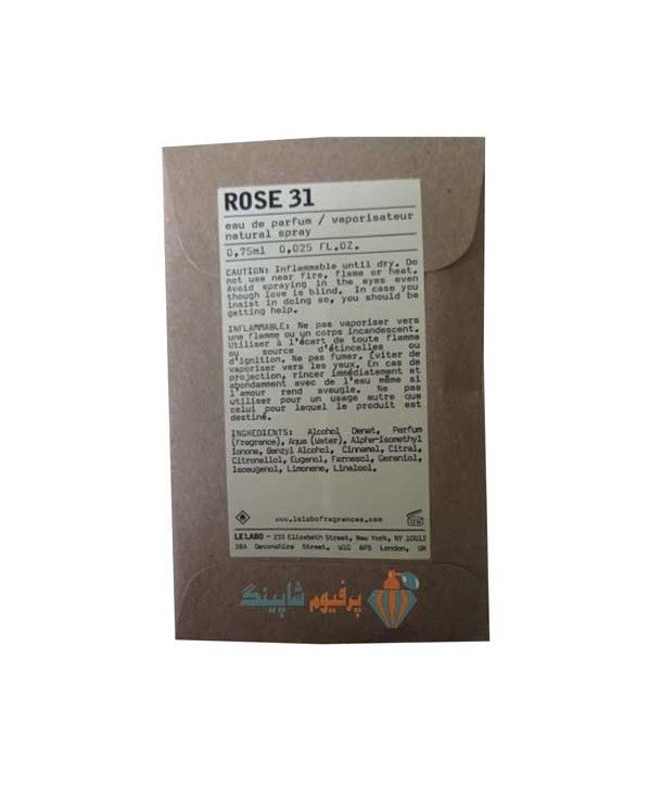 سمپل لی لابو رز 31 Sample Le Labo Rose 31