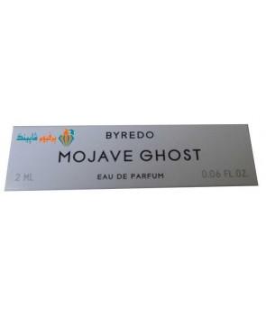 سمپل بایردو موجاو گوست Sample Byredo Mojave Ghost