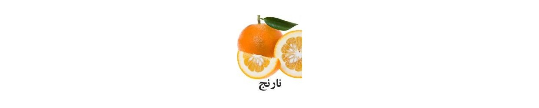 رایحه نارنج