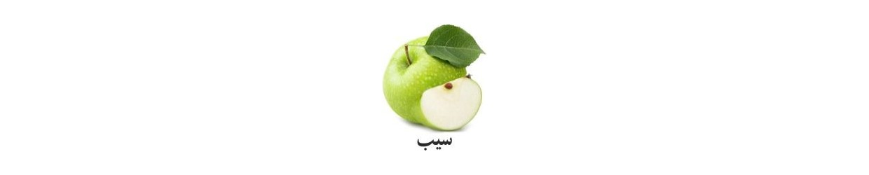 رایحه سیب