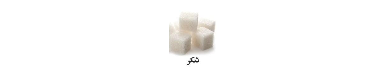 رایحه شکر